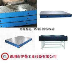 深圳铸铁平台 宝安铸铁平台 合水口铸铁平台