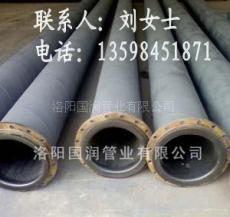 專業生產銷售抽沙 排沙 復合管道 高壓使用抽沙管道