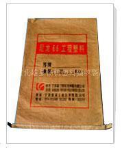 編織袋 北京編織袋 天津編織袋 雄縣揚帆編織袋