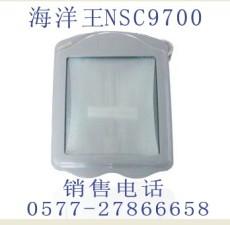 溫嶺海洋王NSC9700防眩通路燈