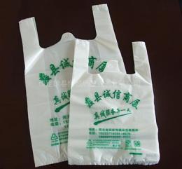 河北撕拉袋生產廠家 河北超市袋專業生產廠家
