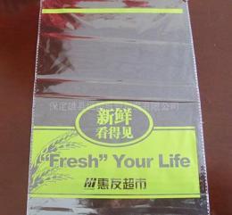 河北塑料袋生產廠家-恒誠紙塑包裝公司