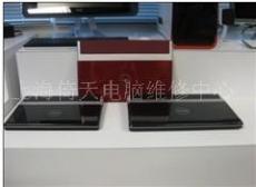 上海 戴尔DELL笔记本电脑不能上网维修
