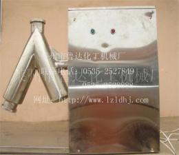 供應煙臺V型混合機/V型混合機價格/V型混合機性能