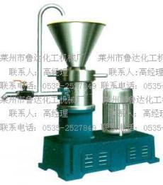 供應JM130型膠體磨 山西晉城JM型膠體磨 內蒙臨