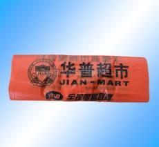 哪里有生產撕拉袋 河北雄縣恒誠紙塑包裝有限公司