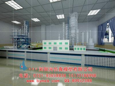 工业厂房模型 明演示模型 三维建筑
