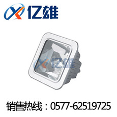 NFC9100防眩棚頂燈 NFC9100 NFC9100