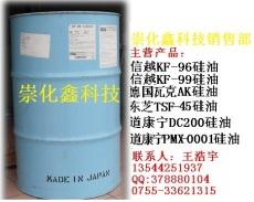 供應耐高溫打印機硅油