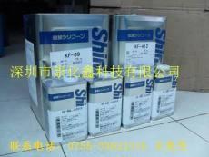 供應信越KF-69添加劑