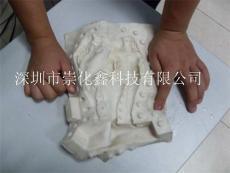 供應工藝品模具硅膠