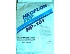 FEP塑胶原料.100-J NC塑胶原料 110J塑胶原料