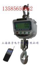 10吨无线式电子称 质量优越 15吨天车电子吊秤