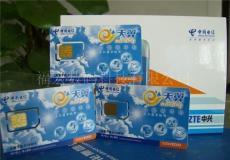 3G上網卡資費卡批發 不限時不限量全國免費漫游