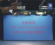 演播室专用蓝抠像布