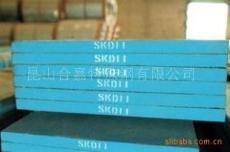 SKD11冲压模具钢