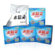 电视购物产品 水精灵超浓缩洗衣粉 清洁剂 酵素洗剂