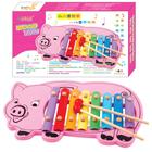國內知名品牌丹妮玩具 八音手敲琴 批發 代理