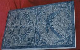 青石板 青石板價格 天然青石板 青石荔枝板