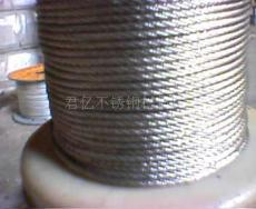 多股细丝 304不锈钢钢丝绳
