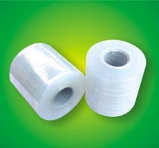 塑胶制品--电线膜