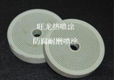 陶瓷板 陶瓷片喷涂耐磨耐高温陶瓷涂层