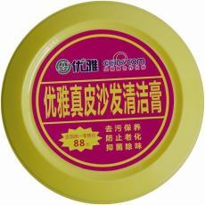 真皮沙發清潔膏 真皮沙發高級清潔膏 皮包清潔膏