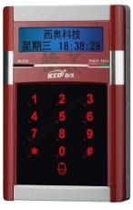 S300紅