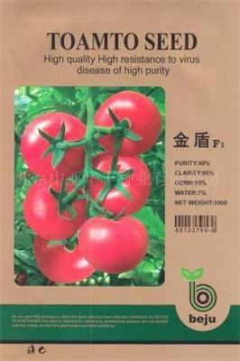 进口番茄种子 抗TY 抗线虫番茄种子金盾F1