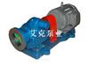 真空泵/GZB型高真空齿轮泵-艾克泵业