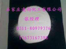 聚氯乙烯樹脂PVC-SG5