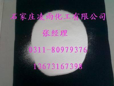 聚氯乙烯树脂PVC-SG5