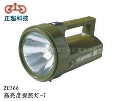 供应重庆XZC366高亮度探照灯
