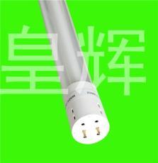 生產拉照明專用管中管節能燈 高效節能燈管 支架燈管