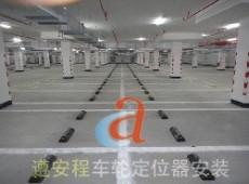 廣州熱熔劃線 停車場劃線 車位劃線 交通道路劃線施工