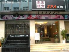 深圳市文業裝飾工程公司是一家專業從事室內外裝飾