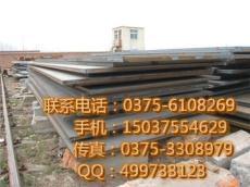 合金结构钢板 20Cr 40Cr 现货