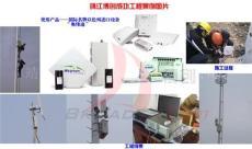 無線數字微波視頻監控工程