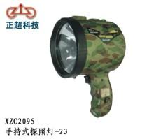 供應重慶XZC2095手持式探照燈