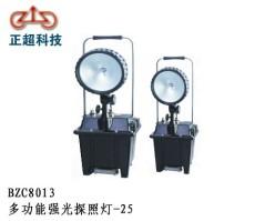 供应重庆BZC8013多功能强光探照灯