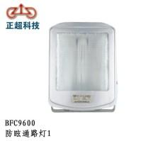 供應重慶BFC9600防眩通路燈
