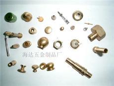 数控CNC车件 铜介子 铜端子 连接件 技术先进 欢迎惠顾