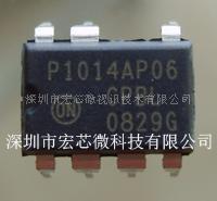 热卖NCP1014AP100G NCP1014AP065G刘爱平