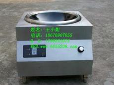 台式8kw电磁小炒炉