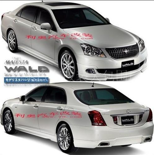 13代新皇冠大包围,皇冠改装大包围,丰田皇冠大包围 华泰汽车改装高清图片