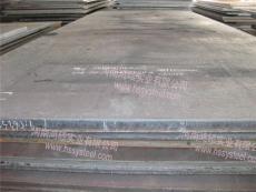 银翔供应舞钢造船板