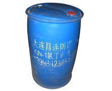 氯丁膠乳批發 氯丁膠乳加工 氯丁膠乳專業生產廠家