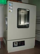 烤箱 恒温烘箱 干燥箱