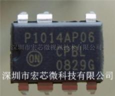 NCP1014 LED電源 ON