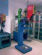 中空板專用焊接設備周轉箱專用焊接設備